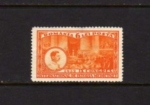 Old Romania Stamp #418  LH MH