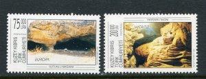Turkish Republic of Northern Cypress 483-4 MNH