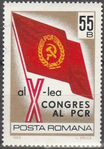 Romania #2111  MNH F-VF (SU5180)