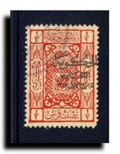 Saudi Arabia Scott L91