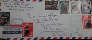 V) 1978 GUATEMALA, GUATEMALA ARCHEOLOGY, AIR MAIL, MULTIPLE SATAMPS, FROM GUATEM