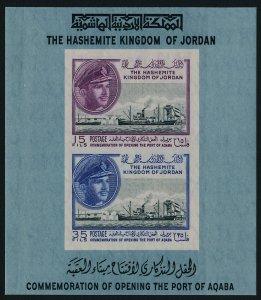 Jordan 384a imperf MNH Port of Aqaba