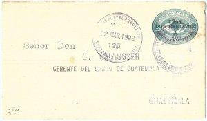69285 - GUATEMALA - POSTAL HISTORY -  STATATIONERY COVER  Higgings & Gage # 6