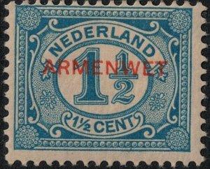 Netherlands 1913 SC O8 Mint SCV $100.00 Set