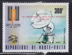 Burkina Faso C199 UPU 1974