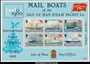 Isle of Man Scott 173a Mint never hinged.