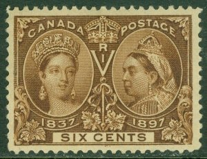 EDW1949SELL : CANADA 1897 Sc #55 VF, Mint OG. Choice stamp w/deep color Cat $230