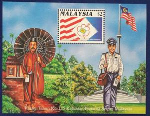Malaysia Scott # 467 Postage Stamps In Malaysia 125th Anniv. Souvenir Sheet MNH