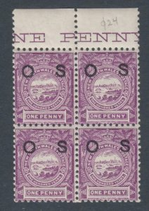 NEW SOUTH WALES O24 BLOCK OF 4  MINT NEVER HINGED OG ** NO FAULTS VERY FINE!