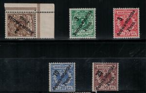 German East Africa 6-10 1896 MNH SCV$ 152.00 Set