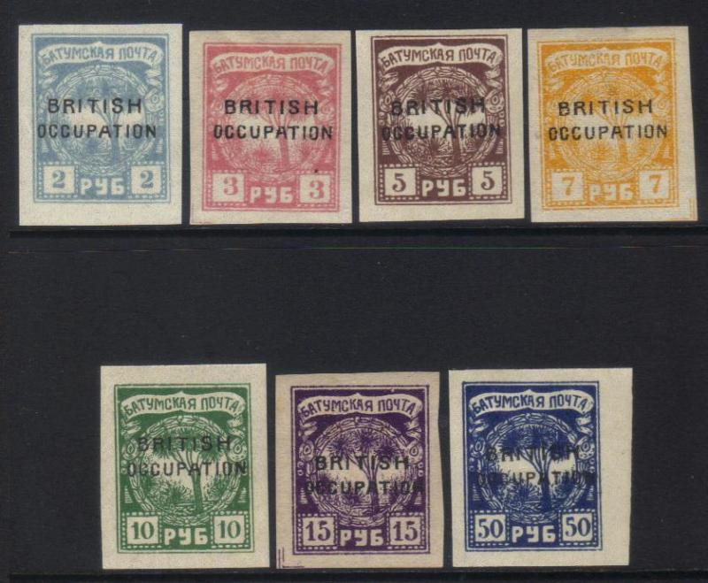 BATUM 1920 OPTD 7 MH VALUES CAT £16+
