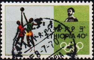 Ethiopia. 1968 40c S.G.706 Fine Used