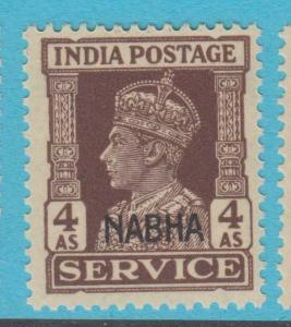 INDIA NABHA O47 MINT NEVER HINGED OG ** NO FAULTS EXTRA FINE !