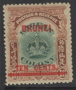 BRUNEI SG18 1906 10c on 16c GREEN & BROWN MTD MINT