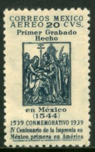 MEXICO C97, 20c 400th Anniv 1st Printing Press in America. MINT, NH. VF.