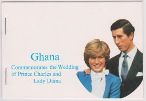 Ghana 1981 Royal Wedding Complete Booklet - (764a) Mint.