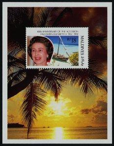 Maldives 1641 MNH Queen Eizabeth 40th Anniv of Accession