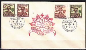 Philippines, Scott cat. 528-529. Silver Jubille, PERF & IMPF. First day cover. ^
