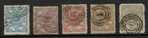 Denmark Stamp Set Scott #11 to 15 (11-5), Used - Free U.S. Shipping, Free Wor...