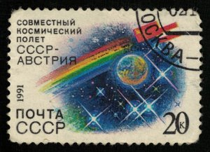 Joint space flight of the USSR - Austria, 20 kop (T-7810)