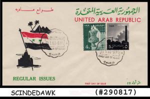 EGYPT UAR - 1960 REGULAR ISSUES / NATIONAL SYMBOLS - 2V - FDC