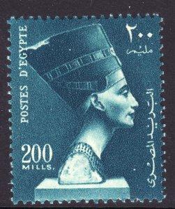 1953 - 1956 Egypt Queen Nefertiti 200 Mills issue MNH Sc# 338 CV $4.50