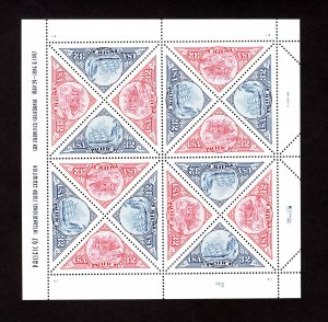 US 3131a,  Pane of 16, VF,MNH,Pacific Ships & Stagecoach, CV $10.50 .... 6785998