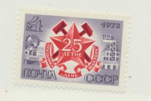 Russia Scott #3997, Mint Never Hinged MNH, Miner's Day Issue From 1972 - Free...
