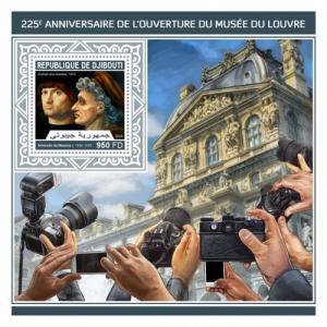 DJIBUTI - 2018 - Louvre Museum - Perf Souv Sheet - MNH