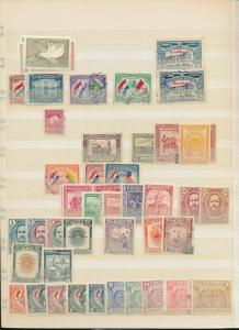PARAGUAY OLD/Mid M&U Collection Appx 100 Items (Au14216