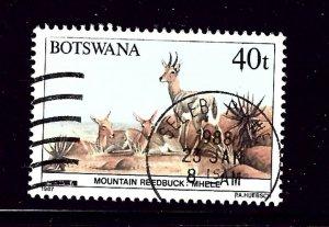 Botswana 418 Used 1987 issue