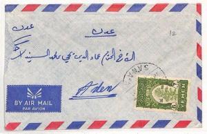 PP221 Yemen Cover {samwells-covers}