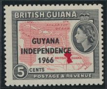 Guyana Independence 1966 SG 388 Mint Never Hinged