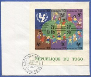 TOGO 1961 UNICEF Sc 411-16 Unlisted Imperf S/S on FDC, VF Children