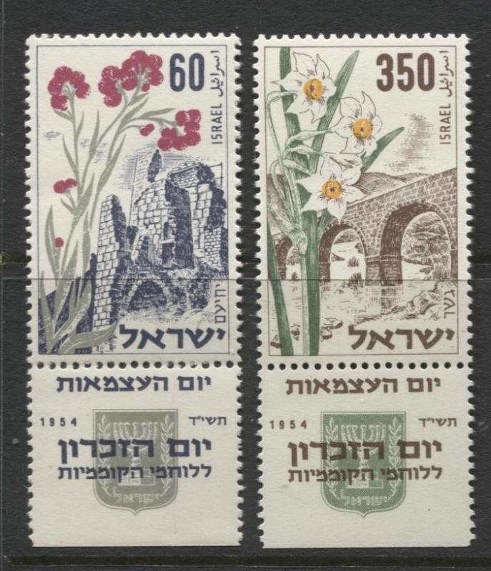 Israel - Scott 84-85- Set of 2 with Tabs-Menorial Day-1954- MNH- Set of 2 stamps