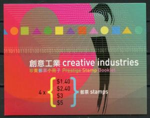 HONG KONG 2005 CREATIVE INDUSTRIES LOT OF TEN  COMPLETE BOOKLETS MINT NH