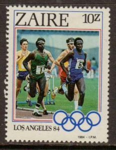 Zaire   #1156  MLH  (1984)  c.v. $1.10