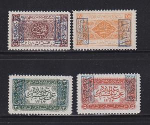 Saudi Arabia King Ali L177, L181-L183 MH (A)