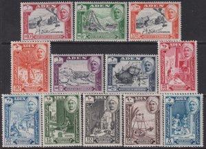 1955 Aden Qu'aiti State in Hadhramaut full set ML-MH Sc# 29 / 40 CV: $26.80 #1