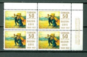 CANADA 1969 SUZOR COTE #492 UR CORNER BLK MNH...$25.00
