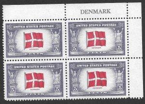 Doyle's_Stamps: MNH 1943 Overrun Nations PNB Denmark Scott #920**
