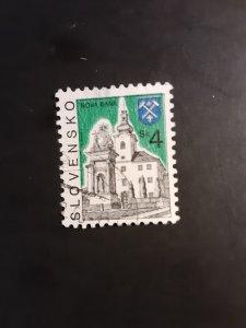^Slovakia #219                   Used