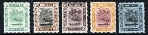 BRUNEI 1908-22 Brunei River Part Set Wmk Multiple Crown CA SG 34 to SG 45a MINT