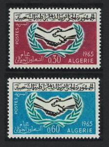 Algeria International Co-operation Year 2v SG#444-445