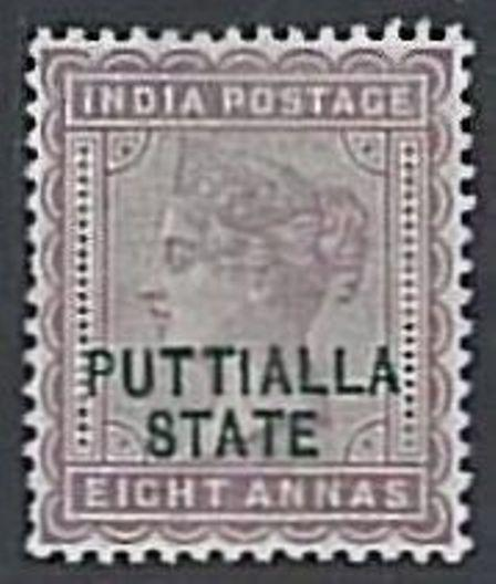 India Convention States PUTTIALLA - Stanley Gibbons # 12 MLH - WELL CENTERED !