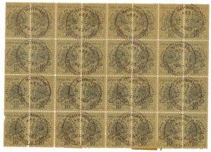 HONDURAS 1898 10c Black Documentary Revenue BLOCK OF 32 MNH