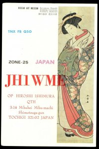 QSL QSO RADIO CARD Hiroshi Ishimura,Geisha Girl,JH1WME, Tochigi, Japan (Q3748)