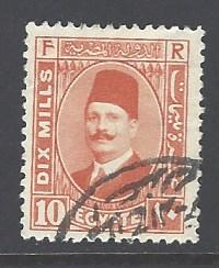 Egypt 136a used wm 195 (DT)