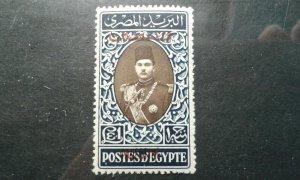 Palestine #N14 mint hinged e201.6401