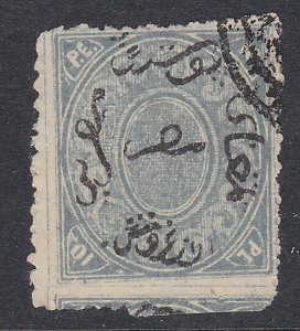 EGYPT  An old forgery of a classic stamp ...................................D442